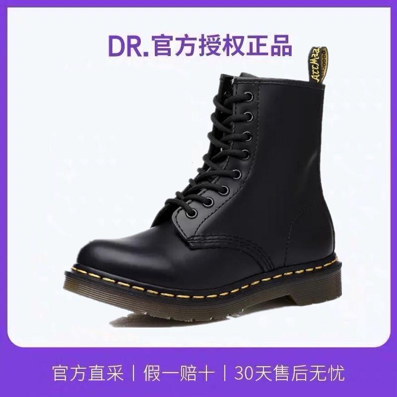 1460夏季透气dr马丁靴男女8孔英伦风真皮短靴女内增高情侣鞋潮ins