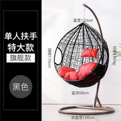 双人吊篮藤椅躺椅垫子室内外懒人客厅单人露台家用摇篮椅秋千椅