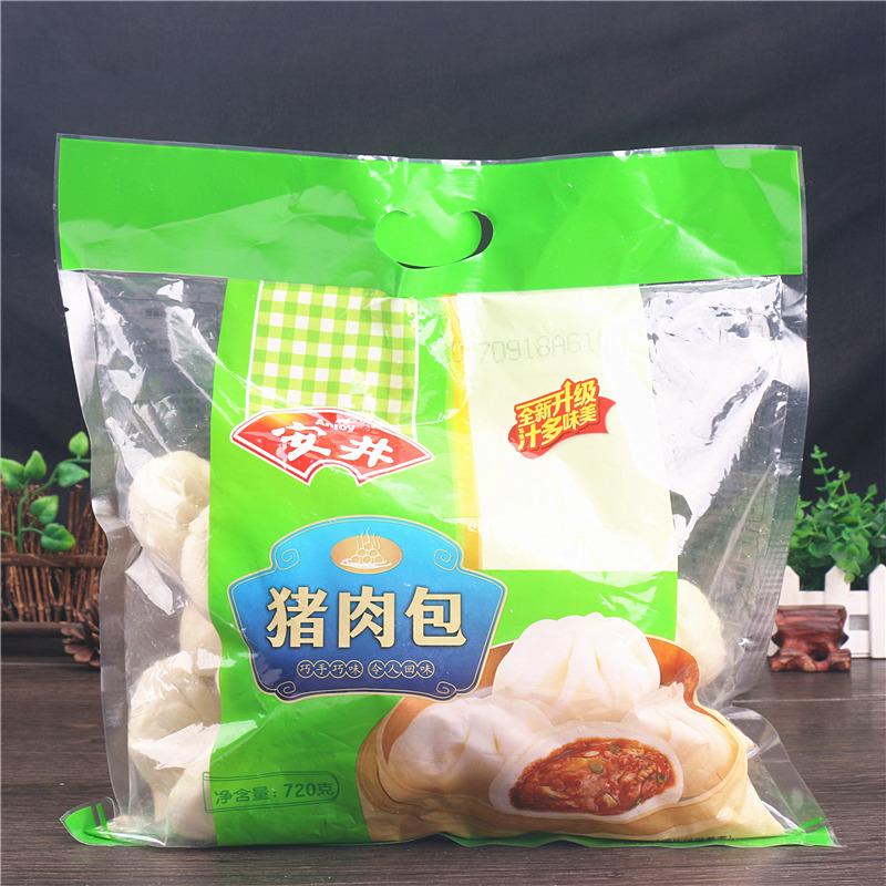安井猪肉包720g*2袋家庭装 早餐速冻食品肉包子馒头面食酒店点心
