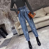 Daddy Harlan Jeans female spring and Autumn 2018 new Korean version loose thin chic port flavor retro pants high waist