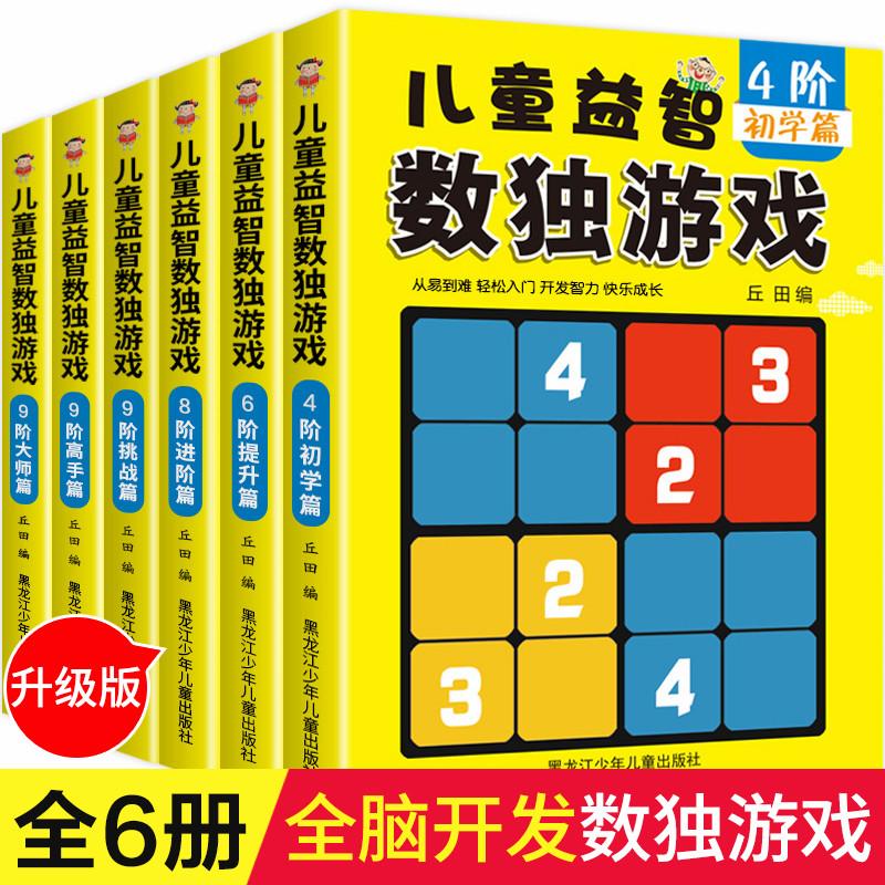 福彩三d预测总汇大全今天 下载最新版本安全可靠