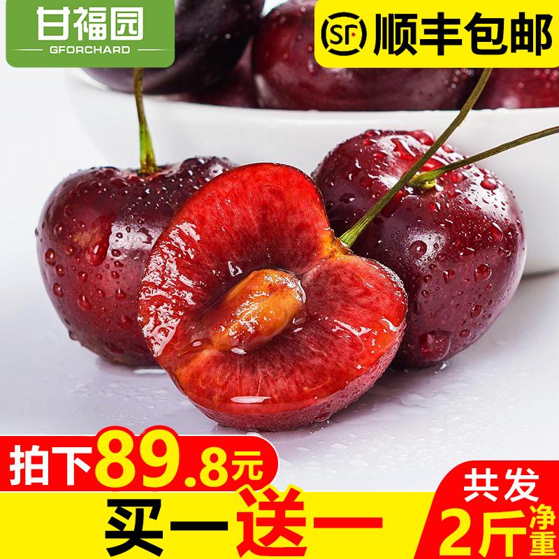 【顺丰包邮】智利进口车厘子2斤大樱桃新鲜孕妇应季水果当季批发