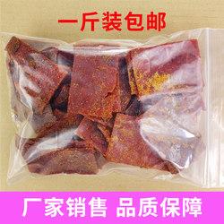 靖江猪肉脯500g蜜汁香辣孜然猪肉干脯1斤多猪肉类休闲零食品小吃