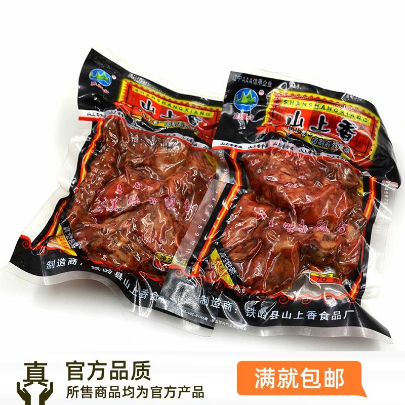 乡巴佬风味鸡排温州风味山上香鸡架骨鸡肝乡吧佬卤味鸡肉70g*30袋