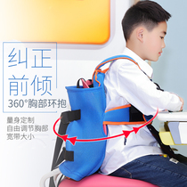 Childrens writing position orthosis correction writing posture frame pupils straight back posture with vision protector correction with straight back Oracle straightening with table and chair orthosis anti-bow positive posture Frame