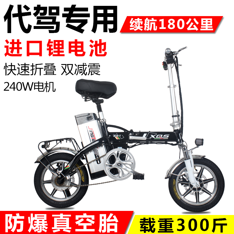 Трициклы Артикул 570603853087
