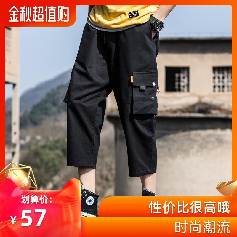 热销570件限时2件3折男潮牌ins工装坠感夏季直筒阔腿裤