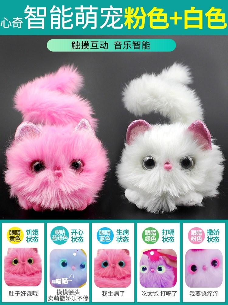 Электронные игрушки Артикул 591940604955