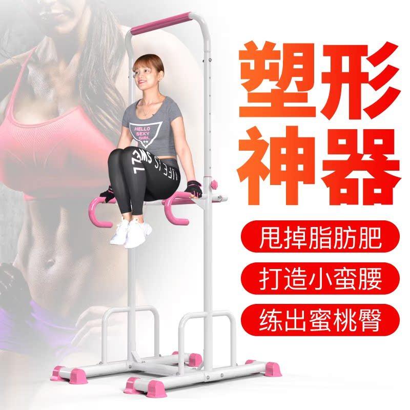 单杠家用室内引体向上器双杆多功能健身器材儿童家庭体育用品
