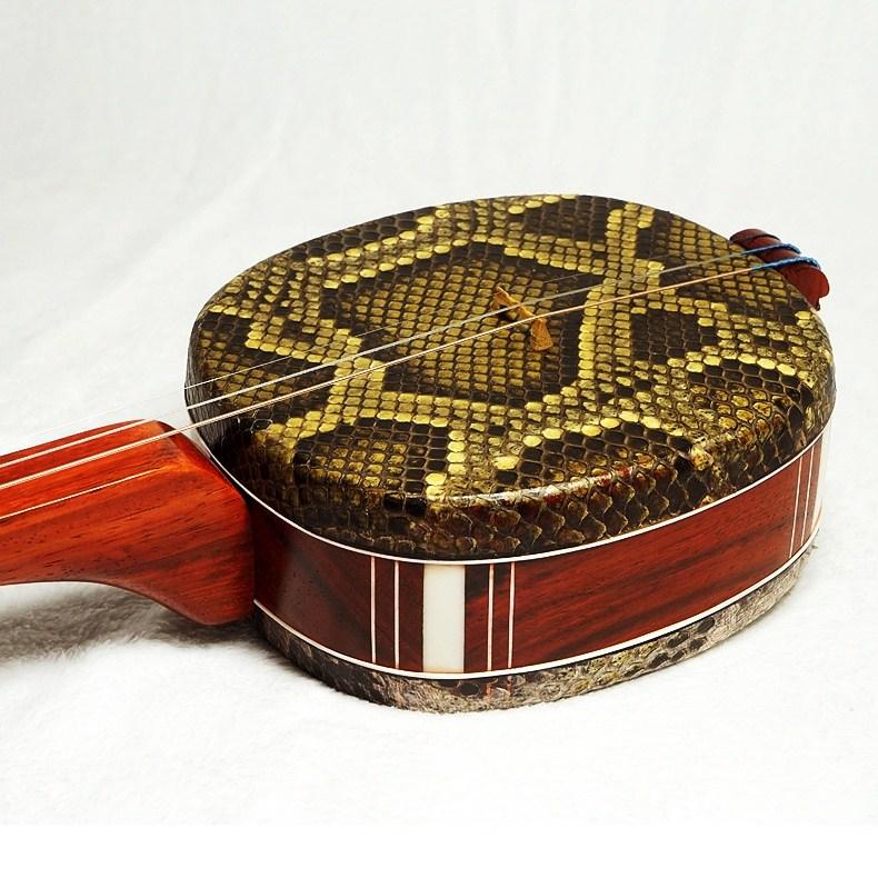 Китайские народные инструменты Артикул 568852726216