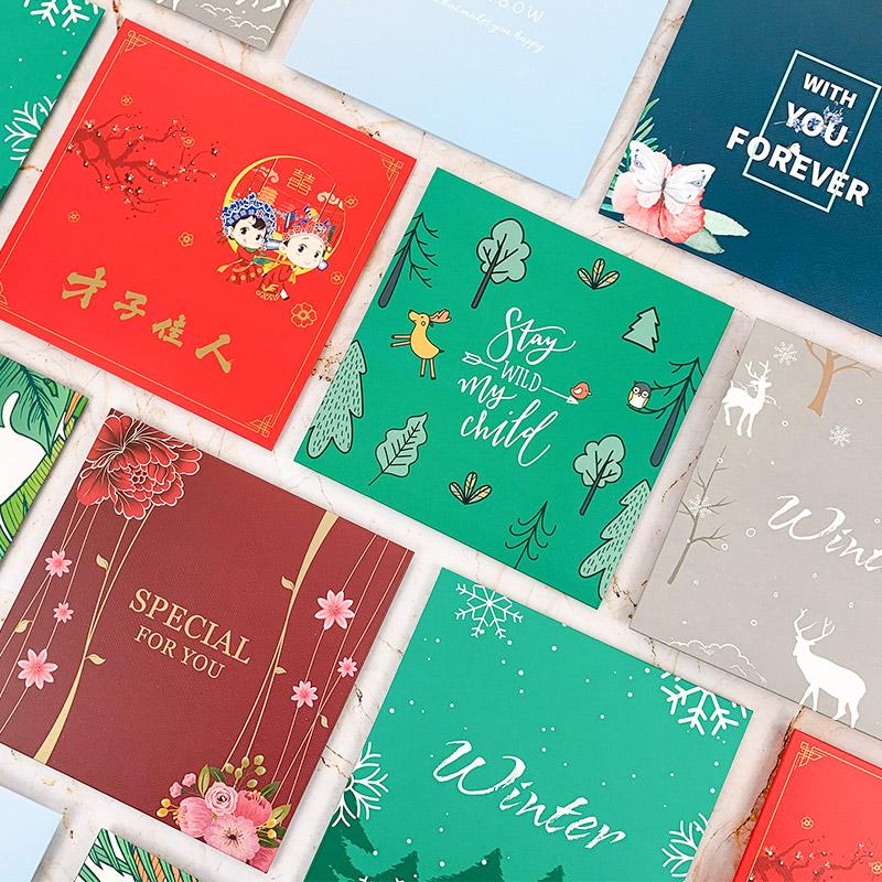 中华喜铺个性创意生日贺卡节日送礼物祝福小卡片明信片精美带信封