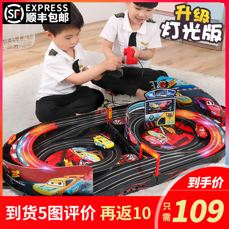 Lightning McQueen double remote control car track racing children toy boy electric train general mobilization 5 years old 6