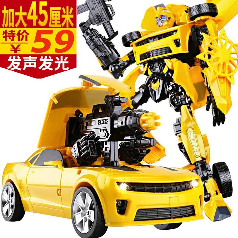 Рука сделать деформировать игрушка алмаз 5 шмель преобразование автомобиль робот негабаритный модель подлинный ребенок мальчик 4