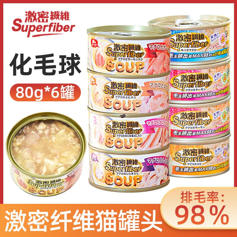 Консервированная еда для кошек Артикул 525555140160