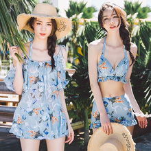 New Super Fairy ins Windsuit 2018 Women's Three-piece Bikini Split Conservative Small Chest Bubble Spa Swimming Suit