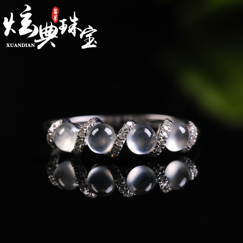 Customized live jewelry for women ice jade ring for women 18K inlaid jade white ice egg face high ice natural Myanmar
