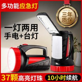 LED多功能应急照明灯停电备用超长续航充电式手提灯家用庭院电筒