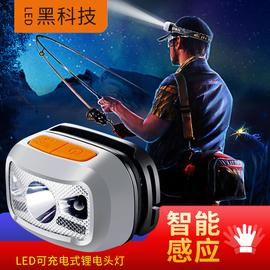 新款头灯小钓鱼专用强光18650锂电池充电头戴式夜钓感应头灯