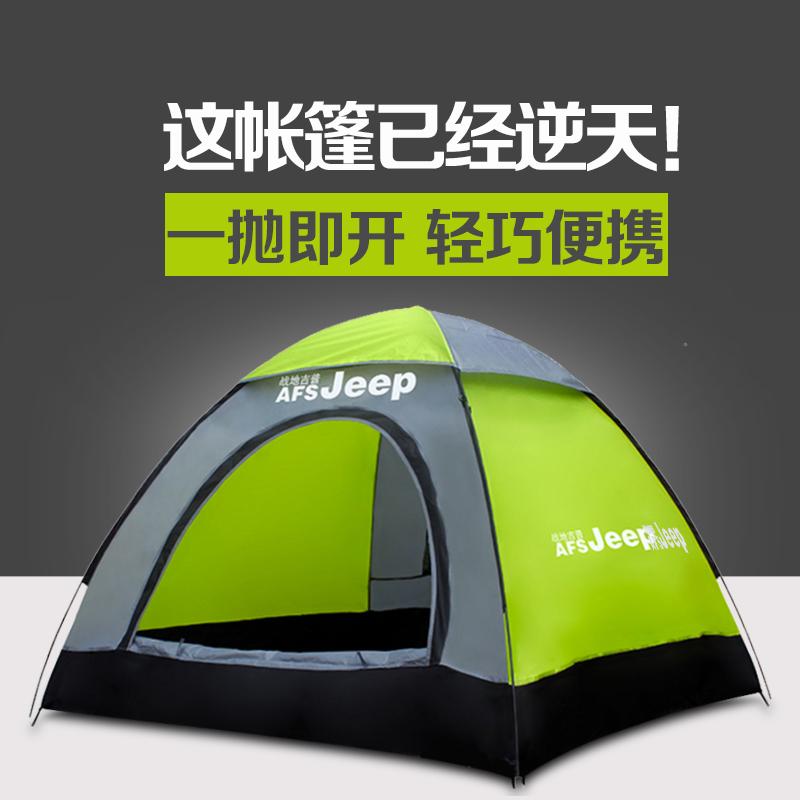 帐篷户外3人-4人全自加厚野营速开2人单双便携儿童家用露营热销