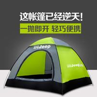 帐篷户外3人-4人全自动两室一厅速开2人单双便携儿童家用露营热销