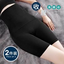 高腰收腹裤女瘦腰紧塑身塑形收肚子提臀束腰产后收盆骨美体矫正裤