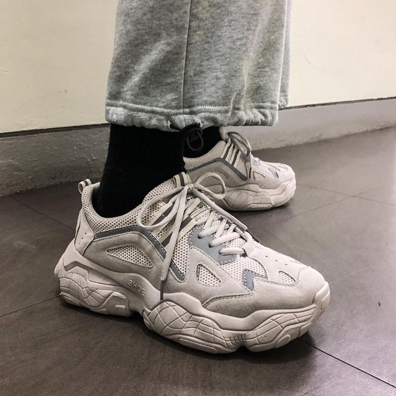 Мужская обувь на высокой подошве Артикул 600474450778