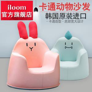 iloom儿童沙发韩国进口卡通宝宝小椅子婴儿学坐兔子恐龙沙发单人