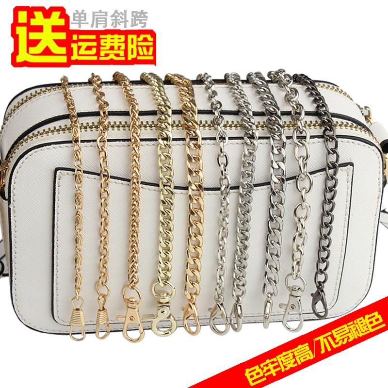 Металлические цепи сумка цепь мешки цепь возвращать обмотка монтаж с пяти золотая цепочка зи съемный разгружать плечо лента