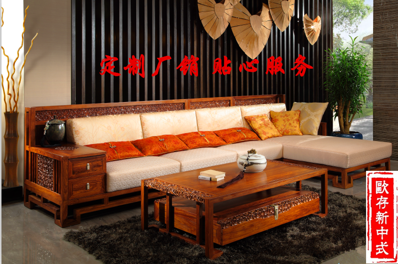 现代新中式客厅转角组合沙发大观京瓷苏梨刺猬紫檀全实木红木家具