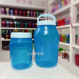 特百惠蓝小胖1.5升手拎密封罐盒腌泡葡萄酒罐杂粮罐