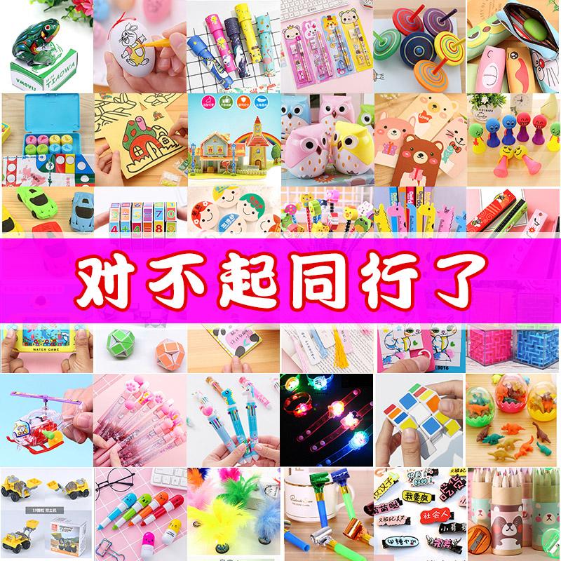 小学生奖励小礼品幼儿园小朋友实用儿童生日礼物全班61六一儿童节