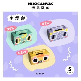 音乐画布baby蓝牙音箱低音炮迷你小音响可爱卡通少女猫咪纸盒音响
