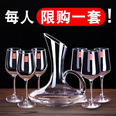 红酒杯套装家用6只创意无铅水晶杯葡萄醒酒器欧式玻璃高脚杯酒具