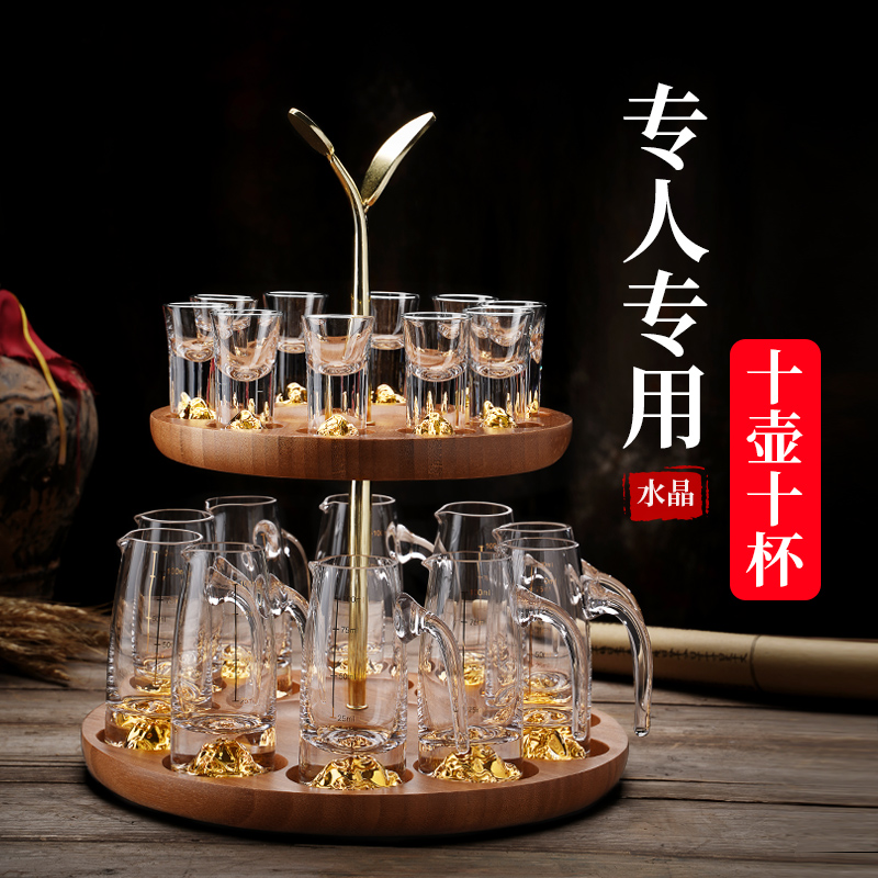 Chinese style liquor glass set home small one-piece creative wine utensils crystal glass wine dispenser hip flask wine cup