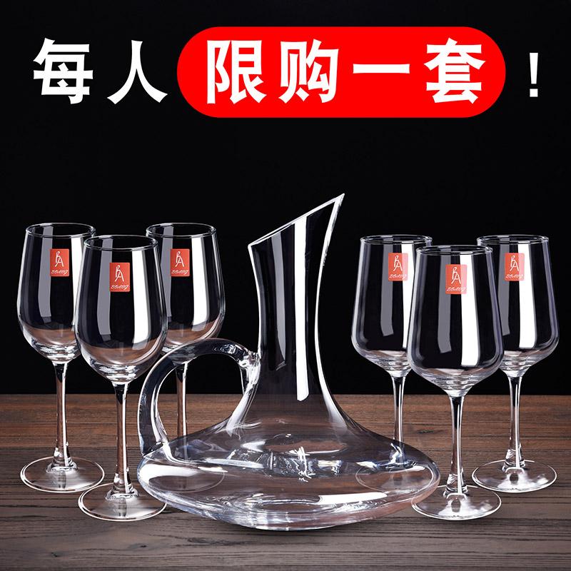 红酒杯套装家用水晶6只装大号葡萄杯架欧式醒酒器玻璃高脚杯酒杯
