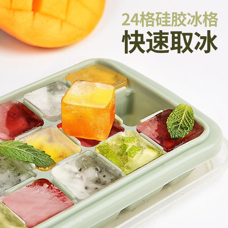 10月20日最新优惠冰格冻冰块模具空心冰神器家用冰箱制冰盒带盖硅胶商用大号速冻器