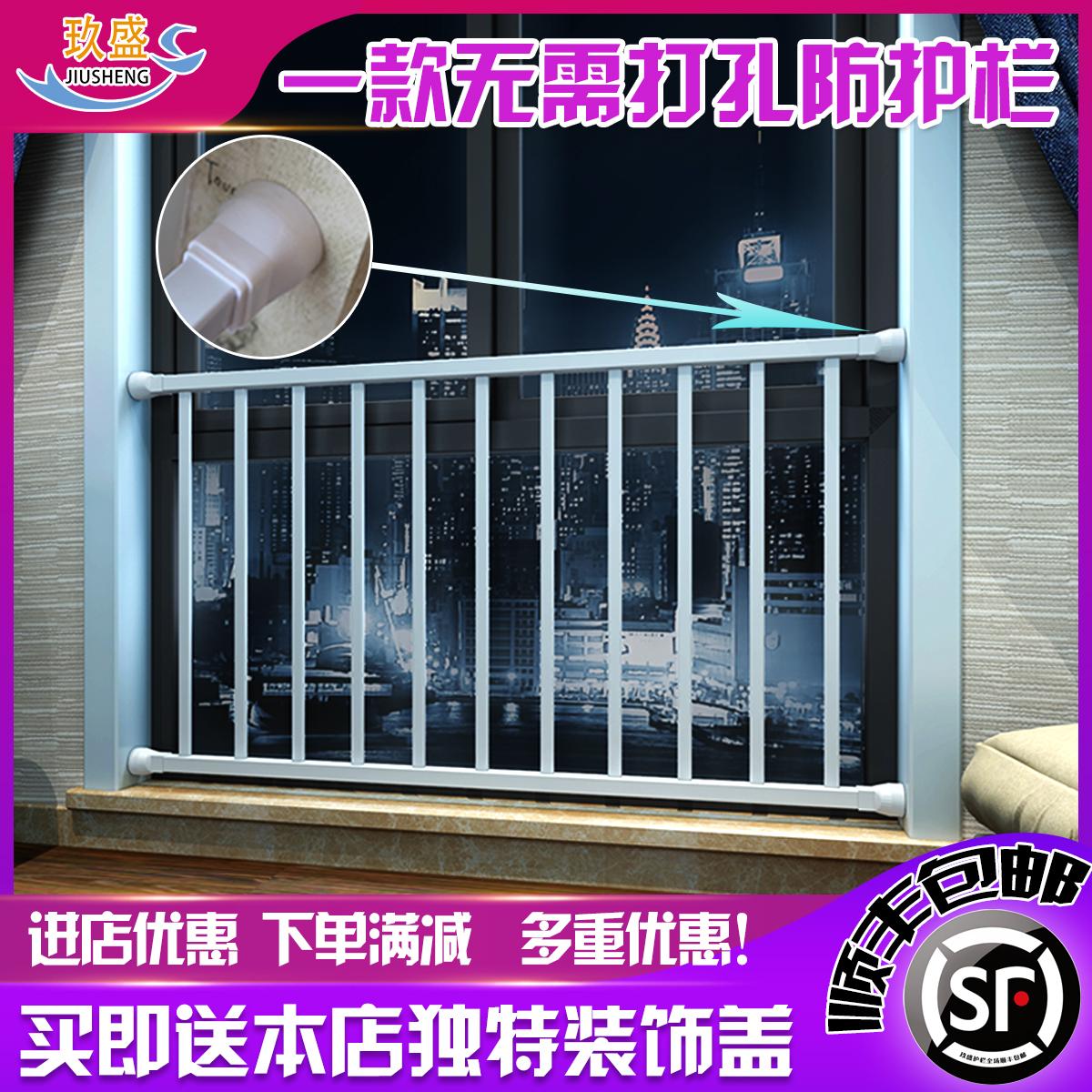 室内免打孔阳台儿童窗户防护栏飘窗隐形防盗窗家用高层防盗窗栏杆