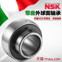 Japan imports NSK UC203 204 205 206 207 208 209 210 211 Outer spherical bearings