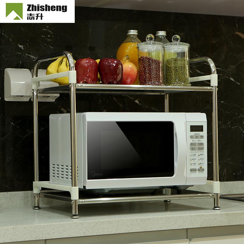 廚房置物架 誌升2層多 304微波爐架不鏽鋼儲物收納架子碗架