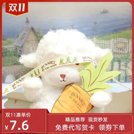 美国bunnies小羊公仔毛绒玩具抖音同款网红小坐羊正版生日礼物女