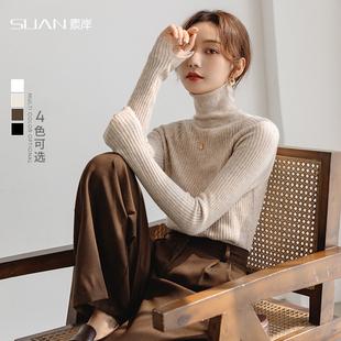 高领针织衫女2019秋冬新款加厚修身羊毛打底衫上衣羊绒堆堆领毛衣品牌