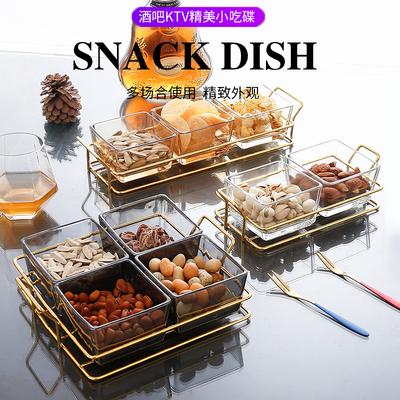 酒吧玻璃果盘子干果分格盘家用轻奢水果拼盘零食点心盘KTV小吃盘