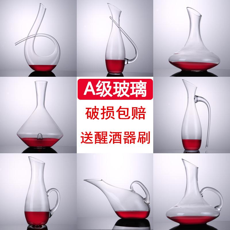 特价包邮水晶玻璃带把醒酒器无铅红酒分酒器红酒壶红酒瓶家用欧式