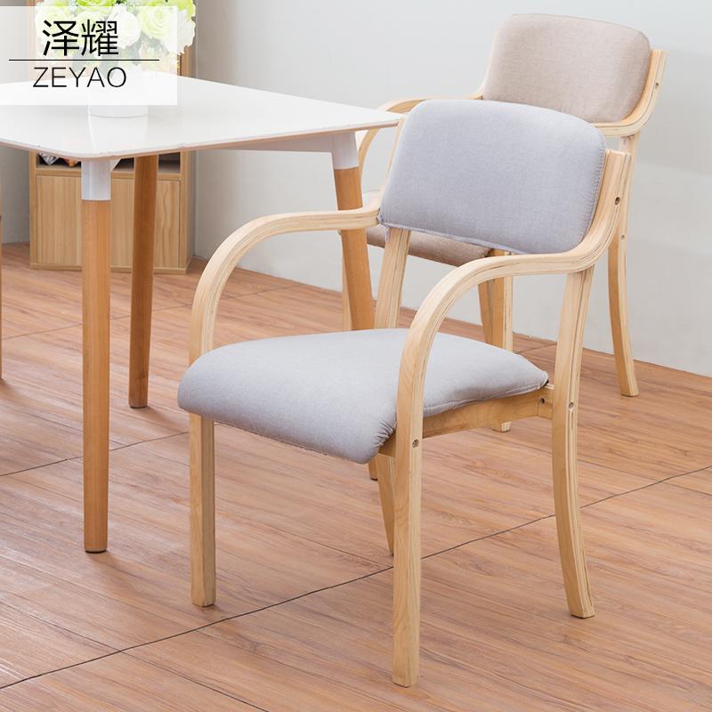 澤耀現代簡約實木北歐餐椅日式曲木椅靠背扶手酒店餐椅家用電腦椅
