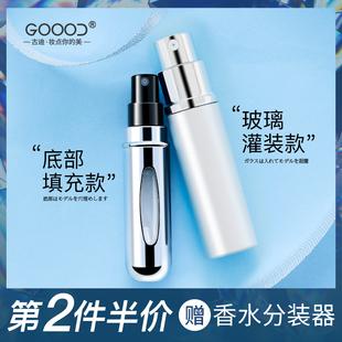 喷雾瓶神器高档玻璃空小瓶子高端小样化妆品喷瓶 香水分装 瓶便携式
