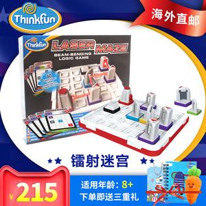 领40元券购买美国ThinkFun镭射迷宫 儿童思维益智智力男女孩桌面游戏 激光逻辑