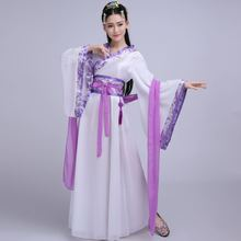 Tang suit Hanfu costume clothes fairy costume female photo studio photo national stage princess chaise drama ancient