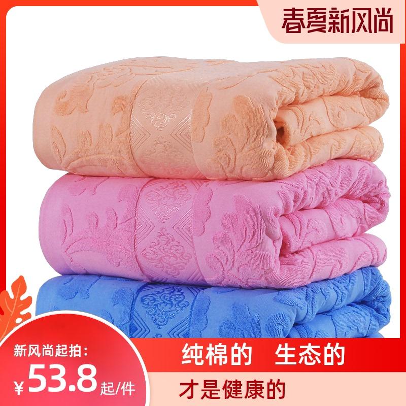 老式纯棉毛巾被加厚单双人全棉毛巾毯夏季空调盖毯夏凉被线毯夏被