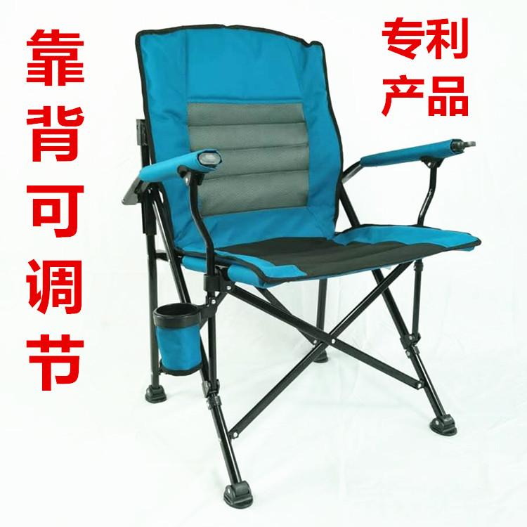 新品搜乐户外沙滩椅折叠便携式休闲自驾游筏钓鱼靠背调节躺椅导演