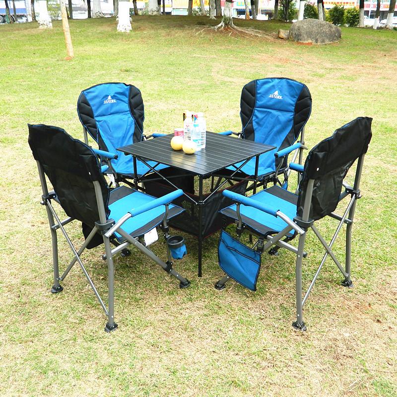 搜乐户外折叠桌椅套装组合便携沙滩野外野餐露营车载休闲旅行自驾
